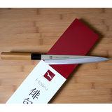 Chroma - Haiku - nóż do ryb Sashimi