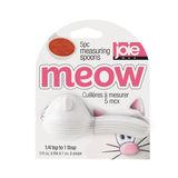 MSC - Meow - miarki łyżeczki - 5 sztuk od 1,25 do 15 ml