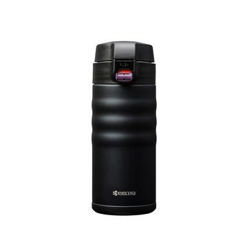 Kyocera - Flip Top - kubek termiczny - pojemność: 0,35 l